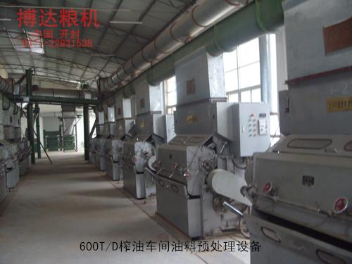 Linseed/Flax Seed Oil Press Equipment